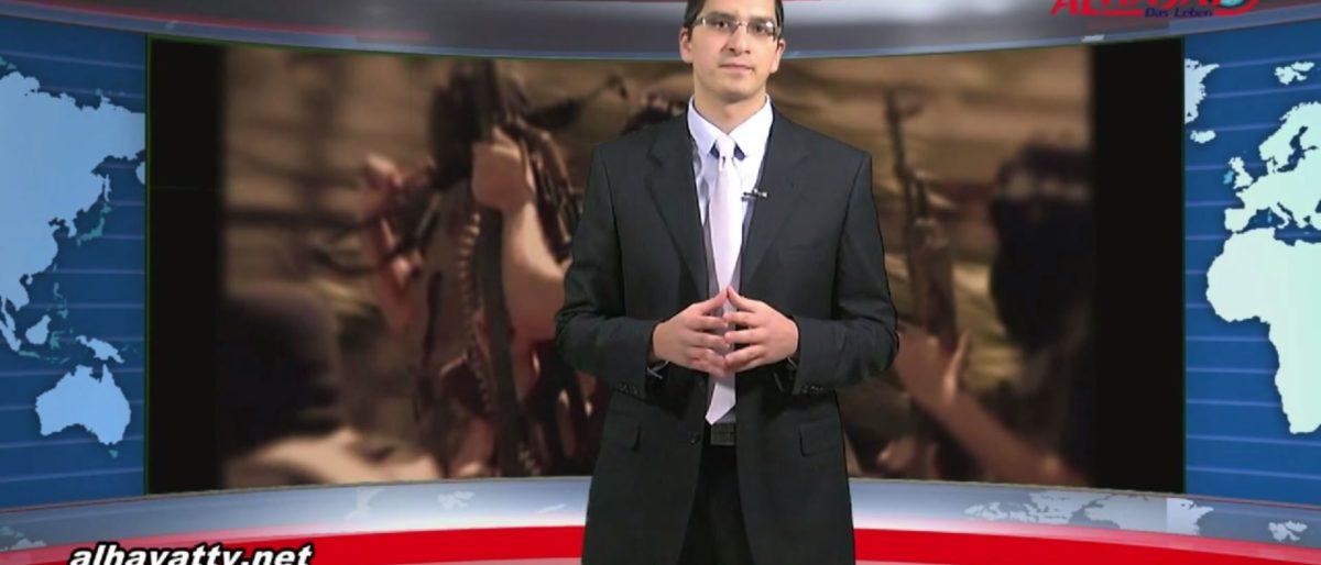 Permalink auf:Jihad im Islam (Barino)